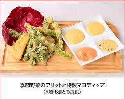 mayo-veg